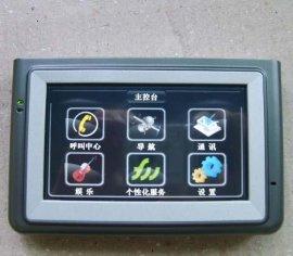 导航监控一体机(N910)