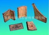 铸石异形板