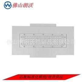 廠家直銷新款優質LED加油站燈外殼,50w/60w嵌入式油站燈套件
