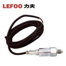 通用型压力变送器 高分辨率 高精度压力变送器