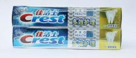 雲南昆明Crest/佳潔士DSH-50-10 佳潔士牙膏草本精華牙膏廠商批發