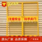 鋼板網電梯門 施工安全門 電梯安全防護工地專用防護網