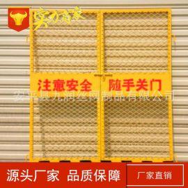 钢板网电梯门 施工安全门 电梯安全防护工地专用防护网