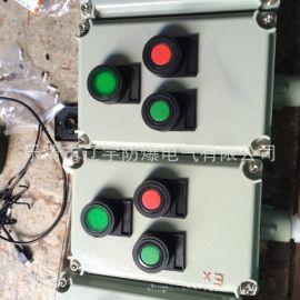厂家直销 BJX系列防爆接线箱 防爆端子箱 防爆控制按钮箱