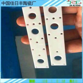 氮化铝陶瓷垫片 氮化铝散热片 氮化铝陶瓷片异型陶瓷氧化铝陶瓷片