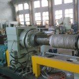 PP雙階水冷拉條造粒機 塑料回收造粒機廠家