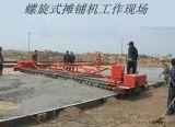 三滚筒振动整平机混凝土路面整平机水泥摊铺整平机