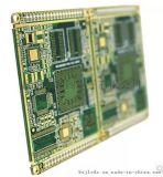 PCB打样制作加急印刷线路板加工 双面 四层板盲埋孔