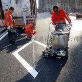 揭陽標線塗料標線耐磨柔韌廠家批發