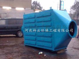 霸州塑料造粒车间粉尘处理 VU光解除味净化器