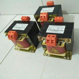 隔离变压器220V变220V2KVA单相变压器