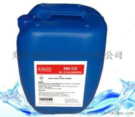 高浊度、高COD酸式反渗透膜阻垢剂(特配)