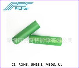 索尼VTC5A 18650 2600mah原装动力电池 35A持续放电 电子烟电池
