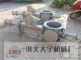 电厂专用粉料输送料封泵环保超低排放改造全面启动