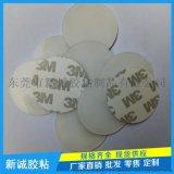 3M防震硅膠腳墊 圓形硅膠墊 防滑腳墊制品