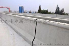 供应成都高强聚合物加固砂浆-路桥专用加固材料厂家