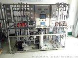 宁波金属制品清洗纯水设备,玻璃镜片清洗高纯水设备