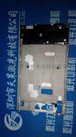 深圳手机导电位激光镭射机激光镭雕机激光打标机