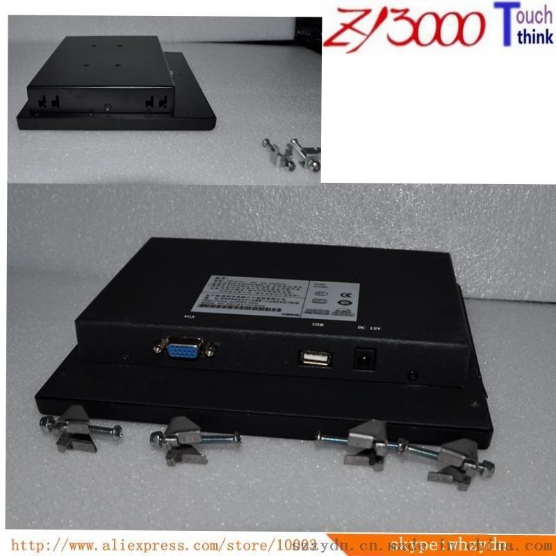 防水高亮工业8寸led 电阻触摸屏显示器