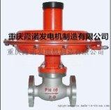 ZCP/ZZVP系列調壓穩壓閥,零壓閥規格型號