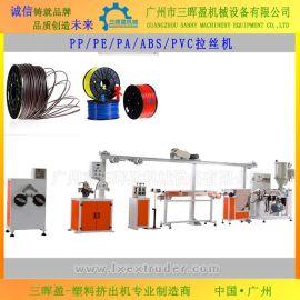 精密PVC拉丝机 节能型PET扫把丝生产线