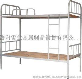 洛阳厂家大量定制学生高低床 学生公寓床,员工宿舍床,上下铺铁床,钢制双层床量大从优
