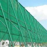 Q235 防風抑塵網衝孔網片