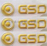 制作供应立体软塑标牌,三维软标贴,软塑标签LOGO,高仿金属标牌
