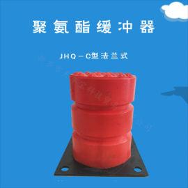 聚氨酯缓冲器 JHQ-C型 卷扬机龙门吊防撞缓冲器