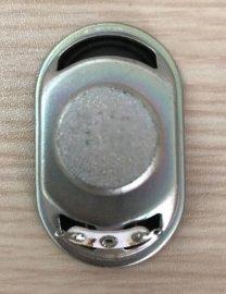 3050对讲机用小喇叭(3050, 3558)