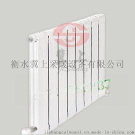 冀上銅鋁複合暖氣片 純紫銅管散熱器 7575銅鋁片