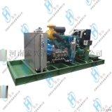 高压水流清洗机  工业高压清洗机 管道高压清洗机