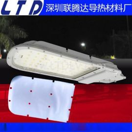 LED路灯导热硅胶片导热硅胶垫 LED工矿灯导热硅胶片导热硅胶垫