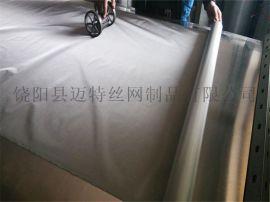 500目550目斜纹不锈钢过滤网,C276哈氏合金,monel400、Inconel600超细颗粒过滤网