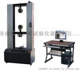 WDW-10/20/50塑料橡胶电子拉伸试验机