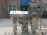 JCP葡萄除梗破碎机 小型不锈钢果蔬破碎机