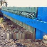 杭州二手增強聚丙烯壓濾機污泥化工選礦專用設備介紹