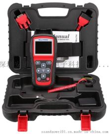 道-通TS508 TS601汽车胎压诊断仪 传感器激活维修匹配工具