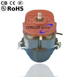 V2z-s28-s吸尘器马达原理图_小型吸尘器马达_吸尘器马达电机厂家直销批发商