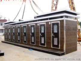 承德农村改厕移动厕所环保厕所厂家