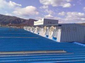 宣城厂房屋顶通风设备,工厂排烟除尘设备