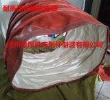 高溫鍋爐用伸縮軟連接  耐高溫伸縮軟接頭