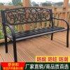 新款熱銷戶外公園椅|高端小區特色公園椅