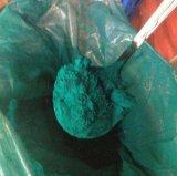 廠家直銷上海一品酞青綠 B系顏料 塑料着色劑