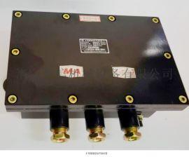 矿用隔爆型信号接收器KXS127