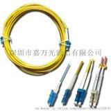 光纖跳線 LC-LC fiber patchcord  雙芯3.0mm3m跳線
