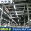 杭州汽车配件制造厂专用铝合金自立式起重机
