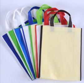 定做无纺布袋购物袋手提袋环保宣传袋印logo