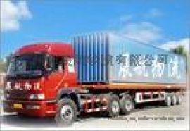 廣州—東莞橋頭 謝崗 東坑國際海運集裝箱拖車
