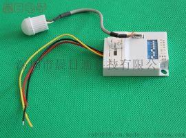 迷你分体式220V人体感应开关 智能红外感应开关灯带感应开关感应器